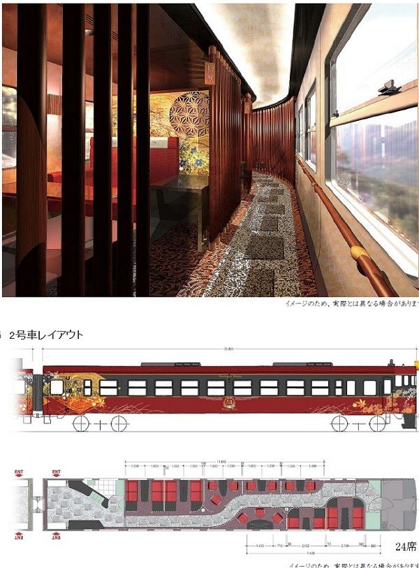 ↑ 2号車内装とレイアウト(イメージ)