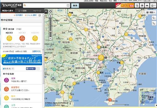 ↑ Yahoo!地図の「熱中症情報」