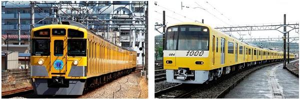 ↑ 左から塗色変更前の西武鉄道9000系車両と京急電鉄のKEIKYU YELLOW HAPPY TRAIN