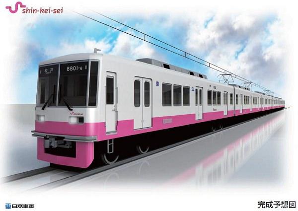 ↑ 新京成線の新車両デザイン