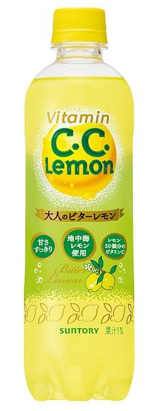 ↑ C.C.レモン 大人のビターレモン