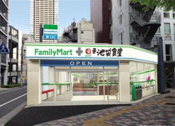 ↑ ファミリーマート+まいどおおきに食堂東池袋四丁目店