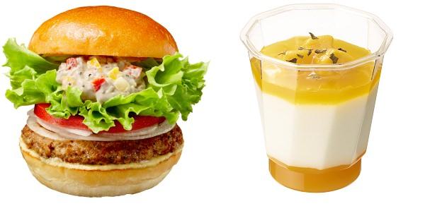 ↑ 左から川越シェフの絶妙ハンバーガー(夏野菜のバーニャカウダソース)、マンゴーソースのプチデザート