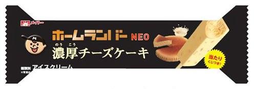 ↑ ホームランバーNEO 濃厚チーズケーキ