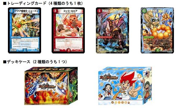 ↑ オリジナルトレーディングカード(上段)とデッキケース(下段)