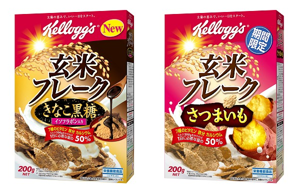 ↑ 左から「玄米フレーク きなこ黒糖」、「玄米フレーク さつまいも」