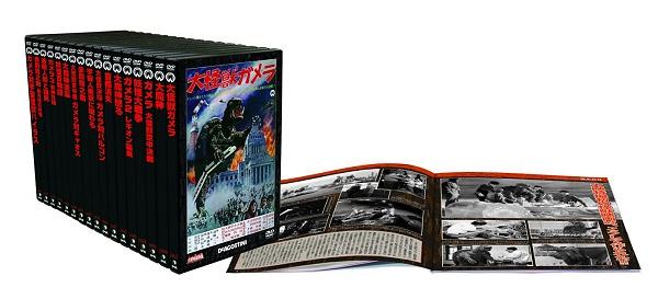 ↑ 大映特撮映画 DVDコレクションパッケージイメージ