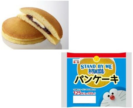 ↑ STAND BY MEドラえもんパンケーキ