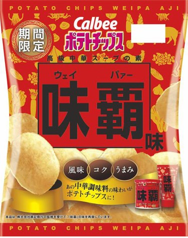 ↑ ポテトチップス 味覇(ウェイパァー)味
