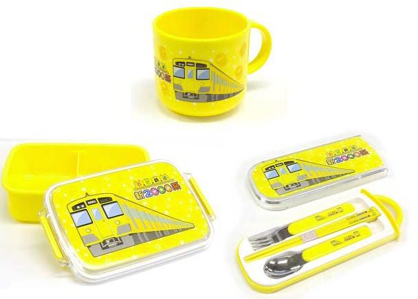 ↑ 上段「新2000系 黄色い電車プラカップ」、下段左から「新2000系 黄色い電車ランチボックス」「新2000系 黄色い電車ランチトリオ」
