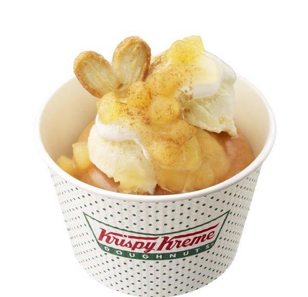 ↑ ドーナツ アイス アップルパイ&ヨーグルト