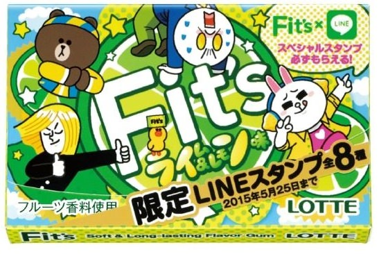 ↑ Fit's<ライム&レモン味>