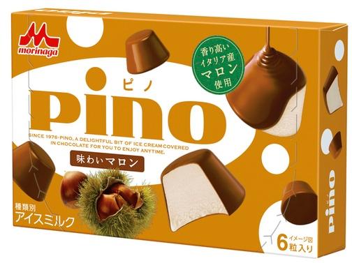 ↑ ピノ 味わいマロン