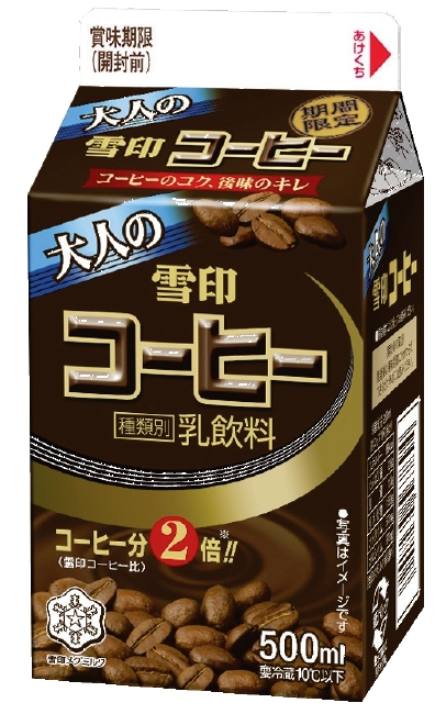↑ 大人の雪印コーヒー