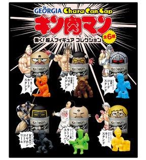 """↑ キン肉マン/""""働く超人""""フィギュアコレクション"""