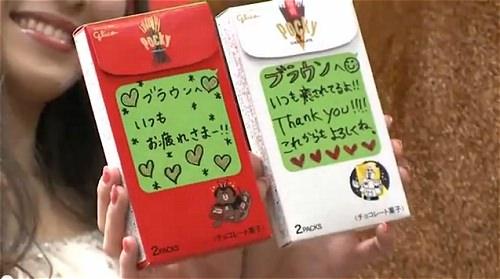 ↑ 『メッセージポッキー』発表記者会見報道映像。