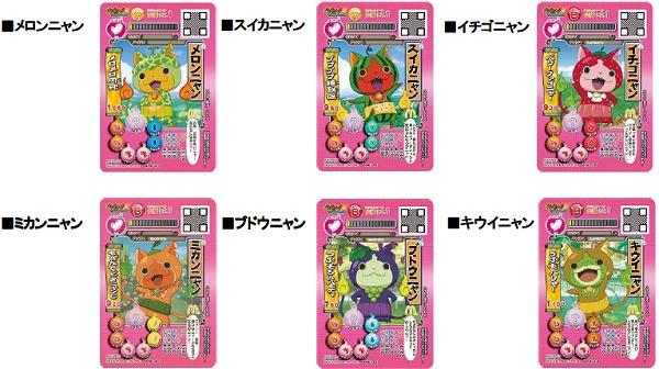 ↑ 妖怪ウォッチのカード6種類。すべて今回初登場となるカード