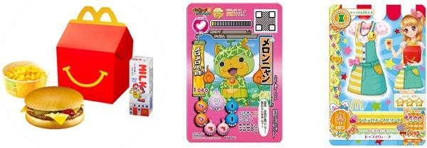 ↑ 左からハッピーセットイメージ、妖怪ウォッチカードの一例、アイカツ!カードの一例