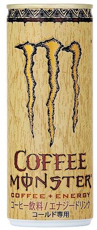 ↑ モンスターコーヒー 缶250g