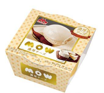↑ MOW(モウ)濃厚チーズ