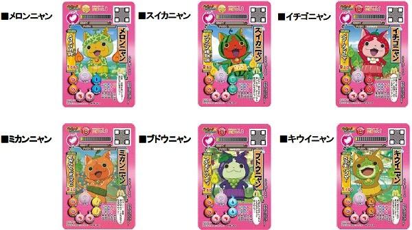 ↑ 追加生産が決まった妖怪ウォッチのカード6種類。すべて今回初登場となるカード
