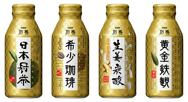 ↑ 左から「キリン 別格 日本冠茶」「キリン 別格 希少珈琲」「キリン 別格 生姜炭酸」「キリン 別格 黄金鉄観」