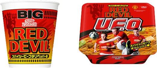 ↑ 「カップヌードル RED DEVIL ビッグ」「日清焼そばU.F.O. RED DEVIL ビッグ」