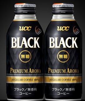 UCC BLACK無糖 PREMIUM AROMAリキャップ缶375グラム