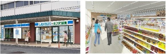 ↑ 「ローソン フタバ図書GIGA広島駅前店」店舗外観・店内イメージ