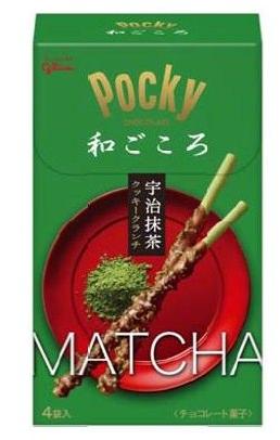 ↑ ポッキー和ごころ<宇治抹茶>