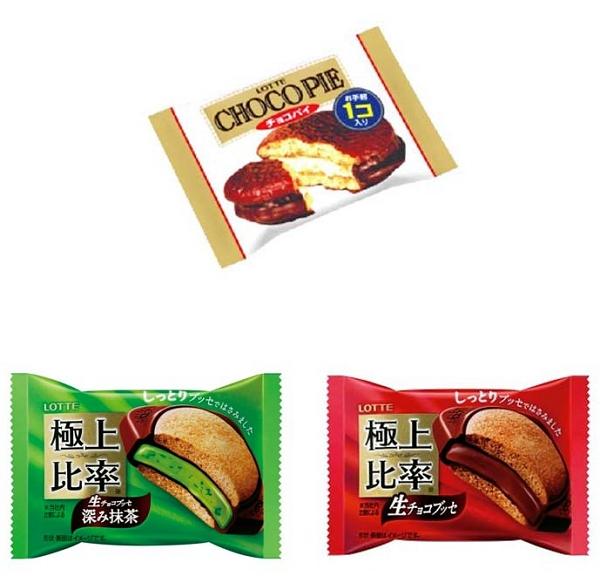 ↑ 上はチョコパイ個売り、下は左から極上比率生チョコブッセ<深み抹茶>、極上比率生チョコブッセ