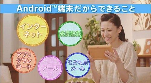 ↑ コドなび! 紹介用映像(公式)。