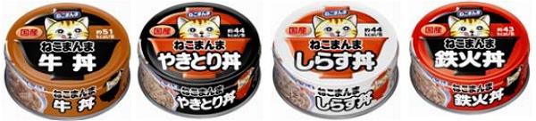 ↑ ねこまんま丼新商品「牛丼」「やきとり丼」「しらす丼」「鉄火丼」
