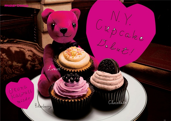 ↑ N.Y.カップケーキ3品目(ピンクのクマなどはイメージ)