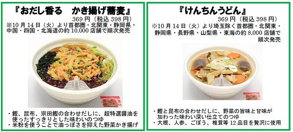 ↑ 新容器の商品例