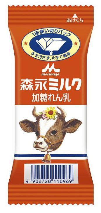 ↑ 森永ミルク ディスペンパック入り