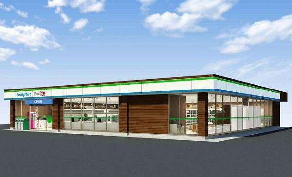 ↑ コンビニとスーパーの一体型店舗「ファミリーマートプラス上青木店」