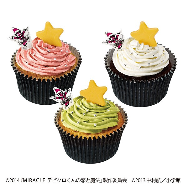 ↑ クリスマス限定『N.Y.カップケーキ』