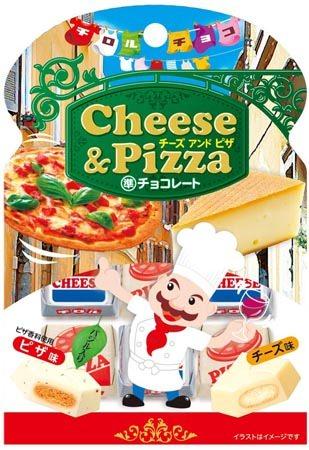 ↑ チロルチョコ・チーズ&ピザパウチ