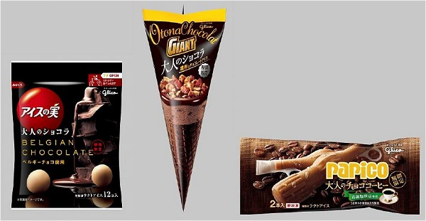 ↑ 左から「アイスの実<大人のショコラ>」「ジャイアントコーン<大人のショコラ>」「パピコ<大人のチョココーヒー>」