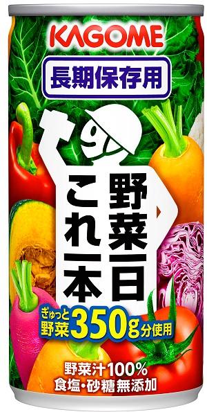 ↑ 野菜一日これ一本 長期保存用
