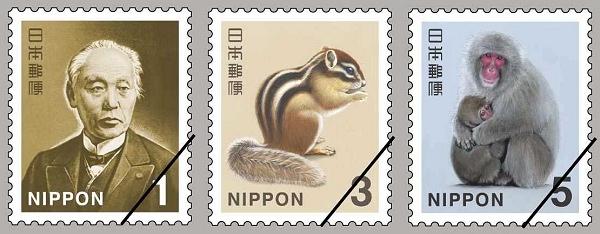 ↑ 左から1円切手、3円切手、5円切手