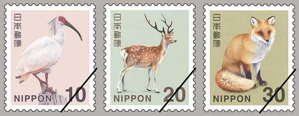 ↑ 左から10円切手、20円切手、30円切手