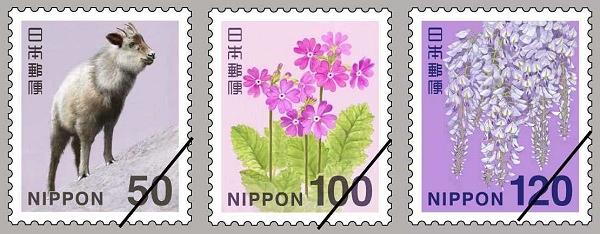 ↑ 左から50円切手、100円切手、120円切手