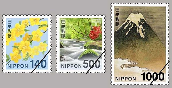 ↑ 左から140円切手、500円切手、1000円切手