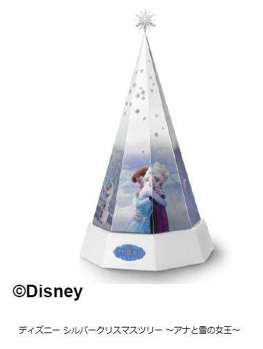 ↑ ディズニー シルバークリスマスツリー-アナと雪の女王-