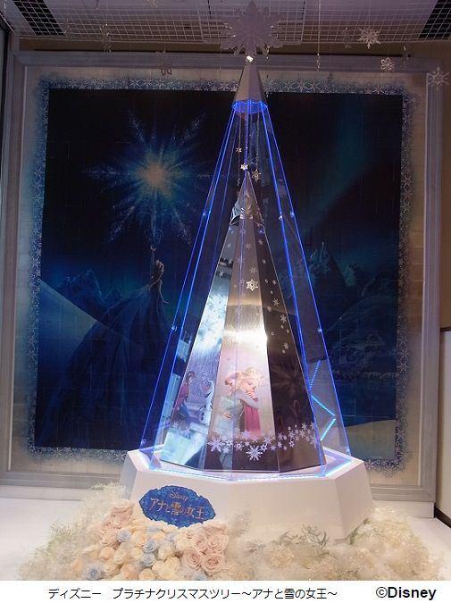 ↑ ディズニー プラチナクリスマスツリー-アナと雪の女王-