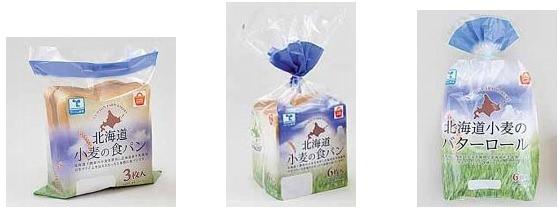 ↑ 左から「北海道小麦の食パン 3枚切」「北海道小麦の食パン 6枚切」「北海道小麦のバターロール 6個」