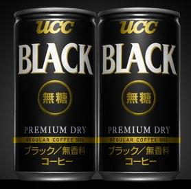 UCC BLACK2本に1個
