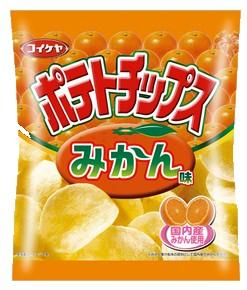 ↑ ポテトチップス みかん味